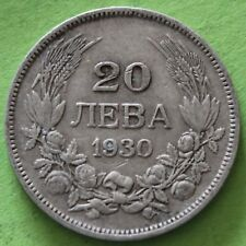 BULGARIE 20 LEVA 1930