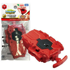 TAKARA TOMY Beyblade Burst B-108 Bey Launcher Red Tool Original for Right Spin