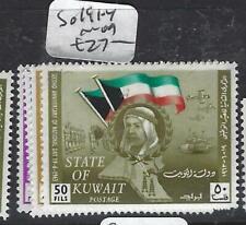 KUWAIT  (PP0205B)   NATIONAL  DAY  SG 191-4     MOG