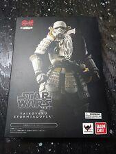Star Wars Movie Realization Taikoyaku Stormtrooper (Tamashii Nations Bandai)