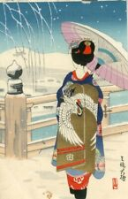 "Japanese Woodblock print "" Kyoto Sights,Sanjo Bridge in the snow,Geisha '' #011"