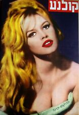 1959 Photo BRIGITTE BARDOT Israel MAGAZINE COVER Film MOVIE Hebrew CINEMA Jewish