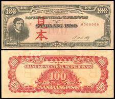 WW2 Philippine MIHON 100 Pesos RIZAL with SN 0000000 Fantasy Banknote - 2