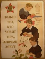 Soviet Russian Original POSTER Who like work Octobrists USSR future Pioneer