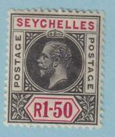SEYCHELLES 72 MINT HINGED OG *  NO FAULTS EXTRA FINE!