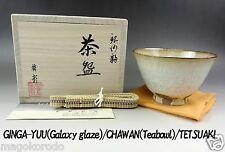 c1918,Japanese ,TETSUAKI NAKAO, Winter Galaxy glaze Teabowl, the IDO type