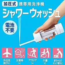 San-x Rilakkuma Bad Matte KF97001 Toilette Körperpflegemittel Japan Offiziell