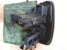 Russian Army Ratnik 1P87/PK120/PK122 Collimator Sight