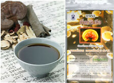 Natural 100% REISHI TEA BAG Red Lingzhi Mushroom Immunity Tonic Supplement