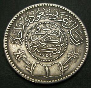 SAUDI ARABIA (United Kingdoms) 1 Riyal AH 1354 (1935) - Silver - VF - 3869