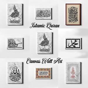 Arabic Islamic Canvas Wall Art Calligraphy Modern Quran Canvas Religion Print
