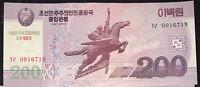 Billete de 200 wons de Corea del N.