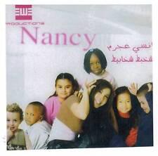 Arabische Musik- Nancy Ajram -Shachbat Shachbeet
