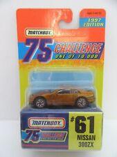 Matchbox Superfast Nissan 300zx - Gold Challenge Series - Mint/Boxed