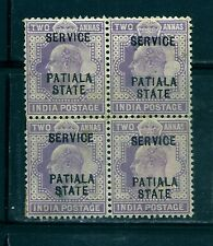 1903-10 PATIALA SG030 ERROR, SMALL T IN PATIALA, MINT,INDIA,INDIAN STATES