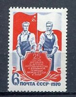 29321) Russia 1970 MNH New USSR And Poland 1v
