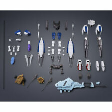 Premium Bandai MG 1/100 Expansion Parts Set For Gundam Barbatos Model Kit