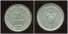 ISRAEL  25  pruta 1949