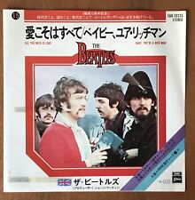 "The Beatles ‎– All You Need Is Love Japan 7"" Vinyl EAR-20235"