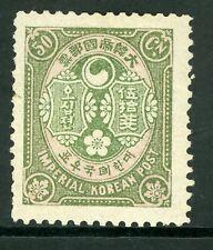 Korea 1900 Definitive 50 Ch Perf 12 Mint Z481