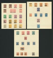 More details for paraguay stamps 1907-1908 lion surcharges, superb study w short bars inverts etc