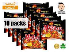 Hot Chicken Spicy Ramen Korean Noodles 10 pcs  Samyang BULDAK BOKEUM