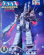 Vintage Bandai Takatoku Macross Robotech 1/5700 SDF-1 SSF-1 Robot Cruiser. Rare.