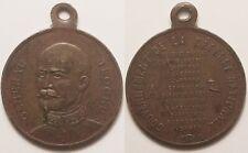 Général Trochu, président du gouvernement de la Défense nationalen 1870-1871 !!