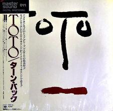 "TOTO ""Turn Back"" rare 80's Japan ONLY MASTER SOUND HALF SPEED w/OBI mfsl SHRINK"