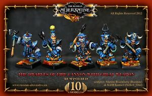 Dwarves of Fire Canyon with Great Weapon Remastered RESIN