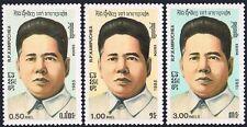 CAMBODGE Kampuchea N°603A/603C**  SON NGOC 1985, CAMBODIA Sc#635-637 MNH