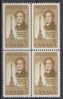 CANADA #501 6¢ Sir Isaac Brock Block of Four Mint Never Hinged