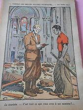 Visitez les belle église d'Espagne Le Touriste dessin Print 1936