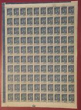 1939, Russia, USSR, 713, MNH, Sheet of 100