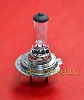 H7 Halogen Glühlampe 12V 55W  PX26d Glühbirne Birne Autobirne