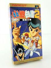 Yu Yu Hakusho 2 - Jeu Nintendo Super Famicom SFC JAP Japan complet (3)