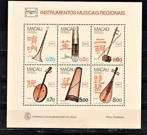 Macau 1986 Chinese Musical Instruments (1 Souvenir Sheet) MNH CV$300