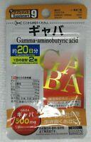 gaba gamma aminobutyric supplement  20days 1-6packs Japan made anti-anxiety F/S
