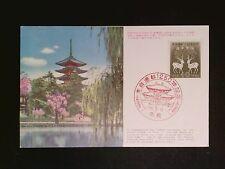 JAPAN MK 1960 TIERE WILD HIRSCH REH DEER MAXIMUMKARTE MAXIMUM CARD MC CM c8269