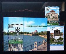 HUNGARY - 2015. 88th Stamp Day - Tata - MNH Block and set
