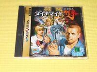 Sega Saturn Dynamite Deka Japan SS
