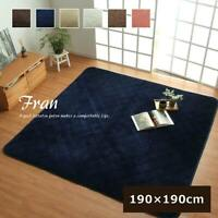 Fran Square Smooth Quilt Rug Kotatsu Mat 190x190 cm from Japan
