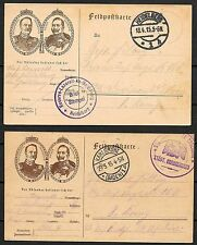 German Reich covers 1915 2 Fieldpost PCs Militairy Hospitals