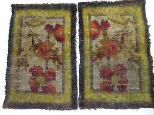 "Pair Antique Foot Pedal Oriental Carpet Rug Replacement Salvage 6 3/4"" X 10 1/8"""