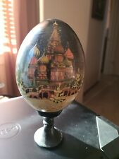 Vintage  Hand Painted Russian Lacquer Egg and Stand Signed and dated 1998