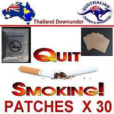 ANTI SMOKING HEALTH PATCHES   STOP SMOKING & QUIT    DRUG & STEROID FREE X 30