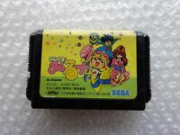 "Magical Taruruto Kun ""Cartridge Only"" Sega Megadrive Japan"