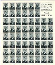 Italia 1954 : Alfredo Catalani - foglio nuovo non linguellato, MNH**