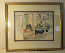 Antique Framed Original Japanese Woodblock Edo #1 STAMPED SIGNED