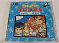 PC Engine Super CDrom2 - DOWNTOWN NEKKETSU Koushinkyoku Soreyuke - Japan Import